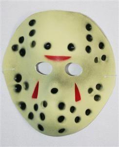 Foam Masker Hockey Jason/Hockey