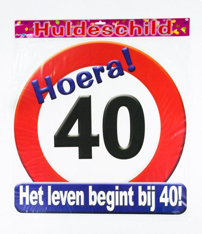 Huldeschild Verkeersbord 40 jaar