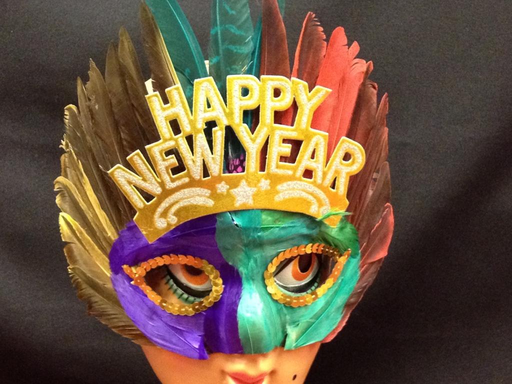 Oogmasker Happy New Year