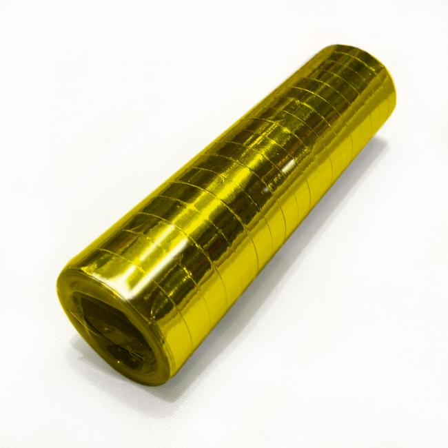 Serpentines Metallic Goud 18x4m