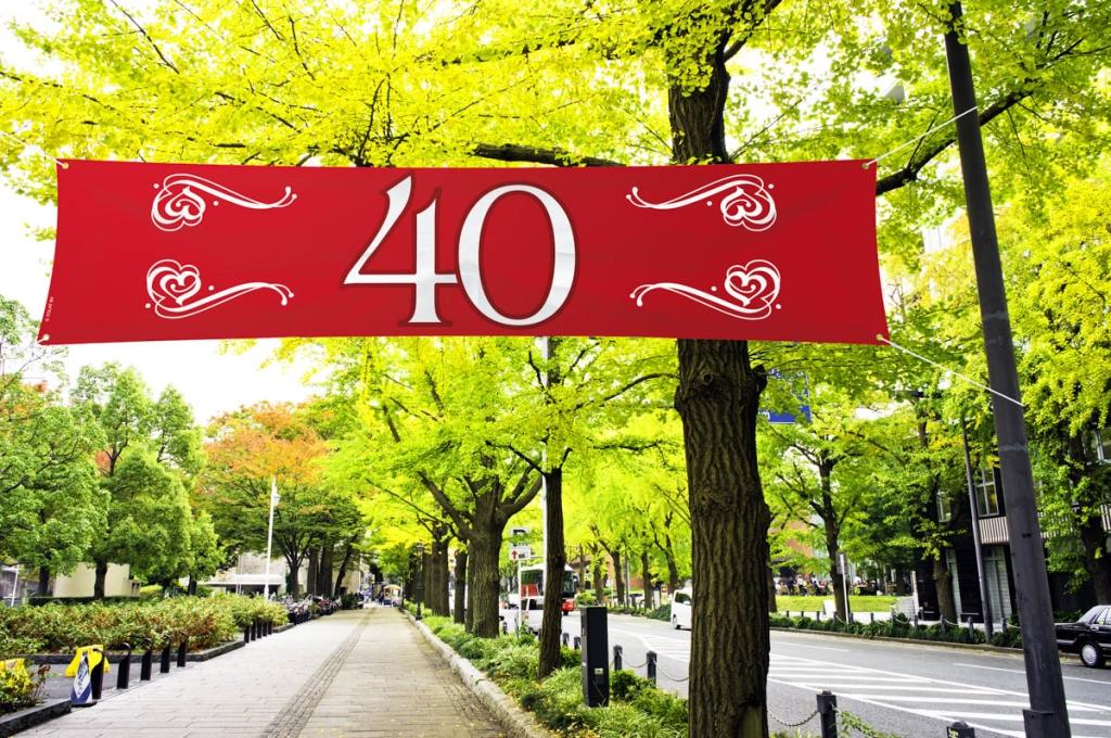 Straatbanier 40 jaar Rood 40x180cm