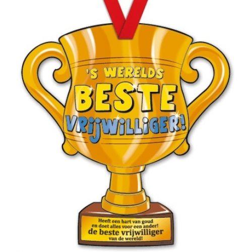 Trophy met Lint 30-Beste vrijwilliger