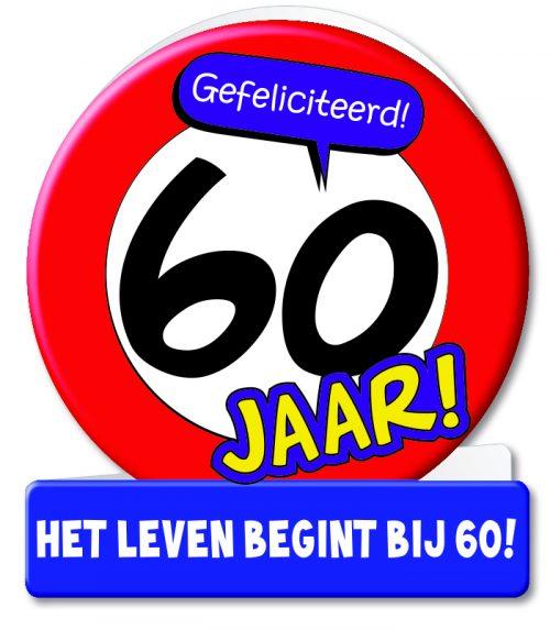 Wenskaart 11-Verkeersbord 60 jaar